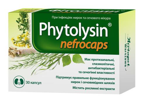Фітолізин нефро капсули 30 шт