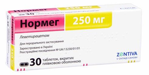 Нормег таблетки 250 мг 30 шт