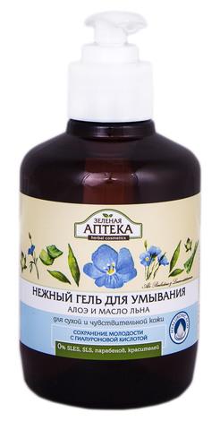 Зелена Аптека Гель ніжний для вмивання Алое та олія льону 270 мл 1 флакон
