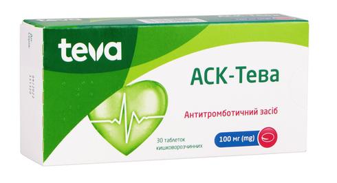 АСК Тева таблетки 100 мг 30 шт