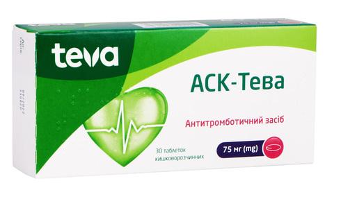 АСК Тева таблетки 75 мг 30 шт