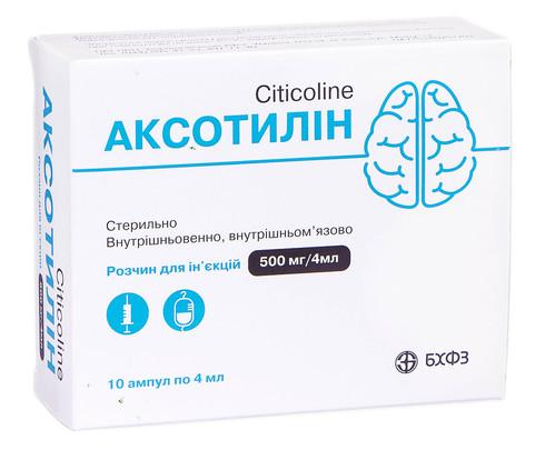 Аксотилін розчин для ін'єкцій 500 мг/4 мл  4 мл 10 ампул