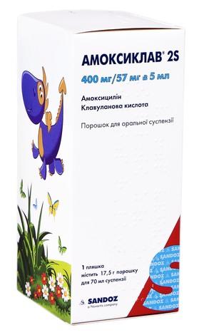 Амоксиклав 2S порошок для оральної суспензії 400 мг/57 мг/5 мл  70 мл 1 флакон