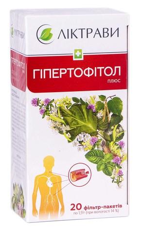 Ліктрави Гіпертофітол плюс фіточай 1,5 г 20 фільтр-пакетів