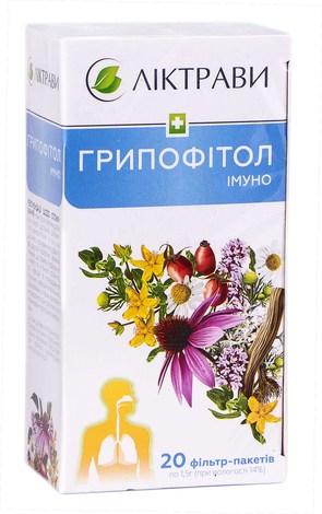 Ліктрави Грипофітол імуно фіточай 1,5 г 20 фільтр-пакетів