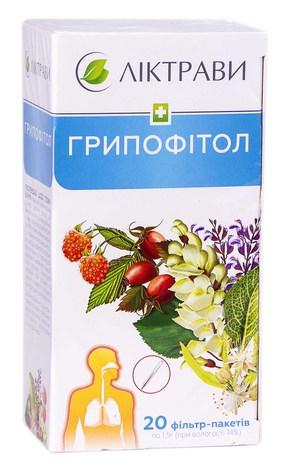 Ліктрави Грипофітол фіточай 1,5 г 20 фільтр-пакетів