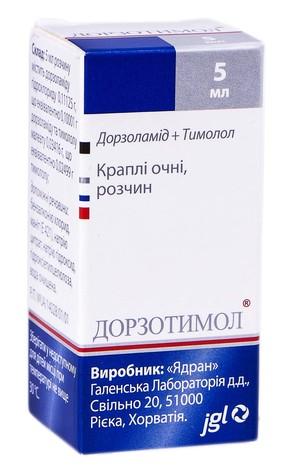 Дорзотимол краплі очні 5 мл 1 флакон
