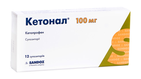 Кетонал супозиторії 100 мг 12 шт