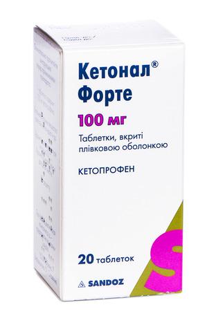 Кетонал Форте таблетки 100 мг 20 шт