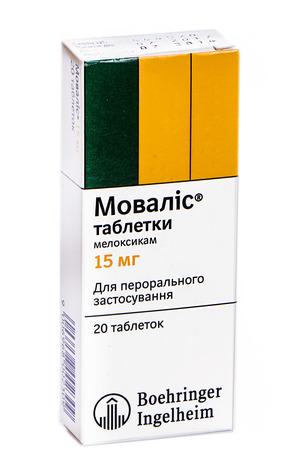Моваліс таблетки 15 мг 20 шт