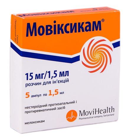 Мовіксикам розчин для ін'єкцій 15 мг/1,5 мл  1,5 мл 5 ампул