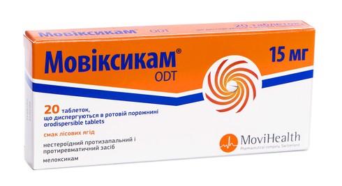 Мовіксикам ОДТ таблетки дисперговані 15 мг 20 шт