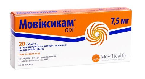 Мовіксикам ОДТ таблетки дисперговані 7,5 мг 20 шт