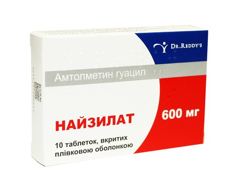 Найзилат таблетки 600 мг 10 шт