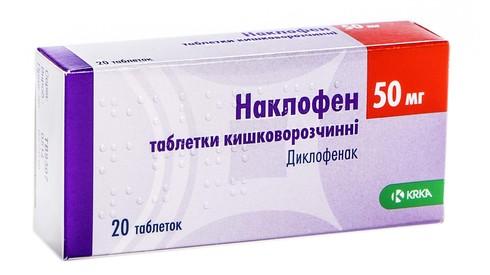 Наклофен таблетки 50 мг 20 шт