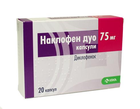 Наклофен Дуо капсули 75 мг 20 шт