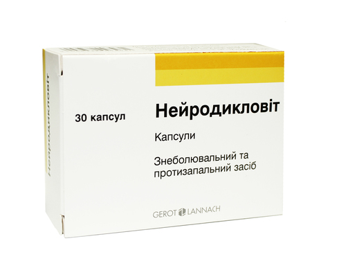 Нейродикловiт капсули 30 шт