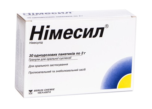 Німесил гранули для оральної суспензії 100 мг/2г 30 саше