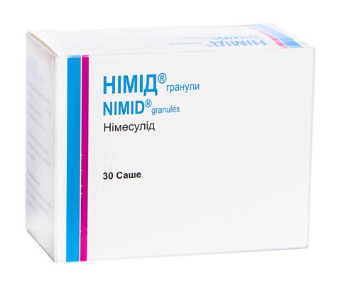 Німід гранули 100 мг 30 шт
