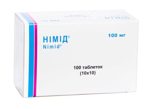 Німід таблетки 100 мг 100 шт