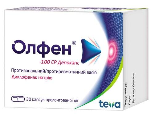 Олфен-100 СР Депокапс капсули 100 мг 20 шт