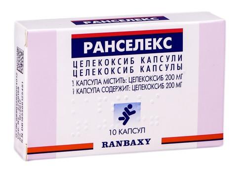 Ранселекс капсули 200 мг 10 шт
