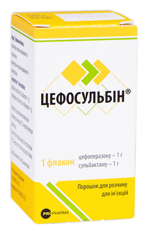 Цефосульбін порошок для ін'єкцій 1 г/1 г  1 флакон