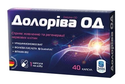 Долоріва ОД капсули 40 шт