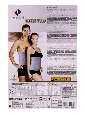 Tonus Elast 9509 Пояс медичний еластичний підтримуючий розмір 3 1 шт