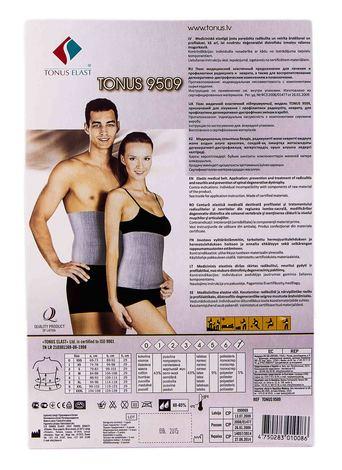 Tonus Elast 9509 Пояс медичний еластичний підтримуючий розмір 7 1 шт