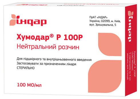 Хумодар Р 100Р розчин для ін'єкцій 100 МО/мл 3 мл 5 картриджів
