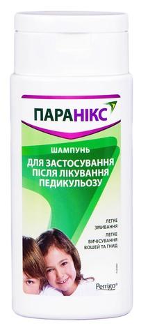 Paranix Шампунь після лікування педикульозу шампунь 100 мл 1 флакон