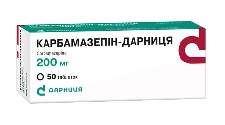 Карбамазепін Дарниця таблетки 200 мг 50 шт