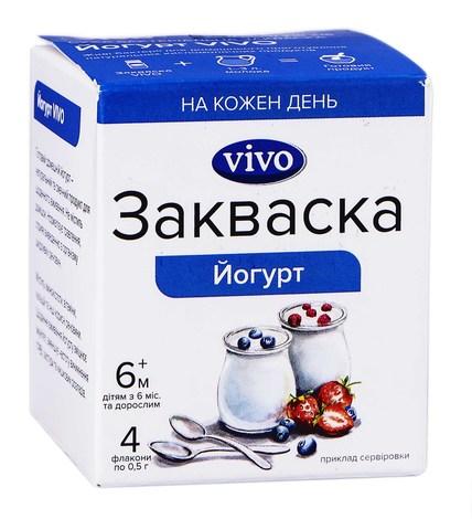 Vivo Закваска суха бактеріальна Йогурт порошок 4 саше