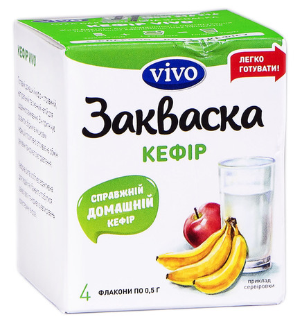 Vivo Закваска суха бактеріальна Кефір порошок 4 флакони