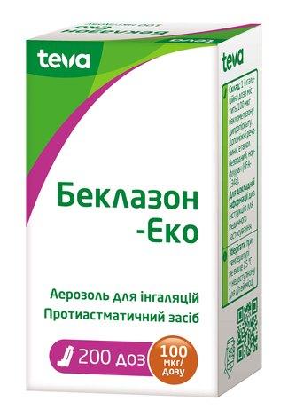 Беклазон-Еко аерозоль для інгаляцій 100 мкг/дозу 200 доз 1 флакон