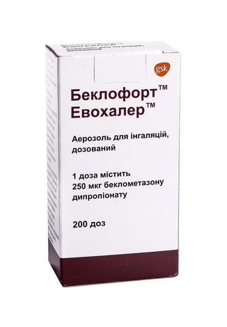 Беклофорт Евохалер аерозоль для інгаляцій 250 мкг/дозу 200 доз 1 флакон