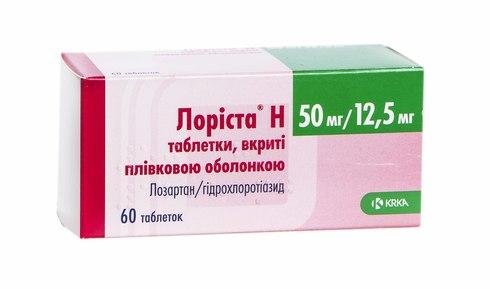 Лоріста Н таблетки 50 мг/12,5 мг  60 шт