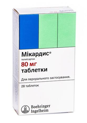 Мікардис таблетки 80 мг 28 шт