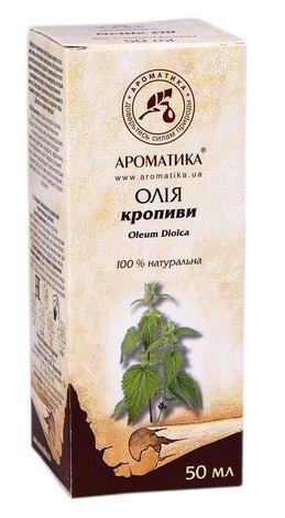 Ароматика Олія кропиви 50 мл 1 флакон