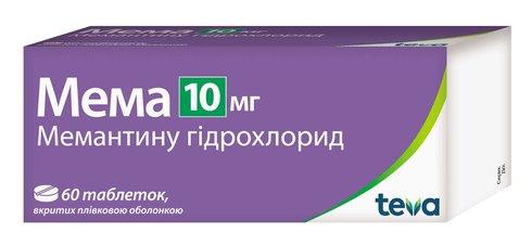 Мема таблетки 10 мг 60 шт
