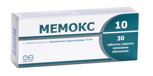 Мемокс таблетки 10 мг 30 шт