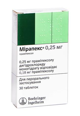 Мірапекс таблетки 0,25 мг 30 шт