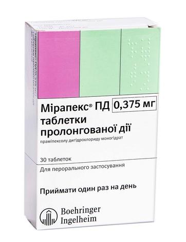 Мірапекс ПД таблетки 0,375 мг 30 шт