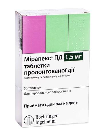 Мірапекс ПД таблетки 1,5 мг 30 шт
