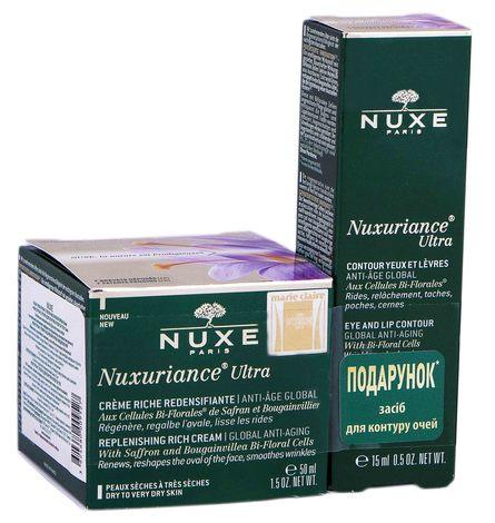 Nuxe Nuxuriance Ultra насичений крем 50 мл + засіб для контуру очей та губ 15 мл 1 набір