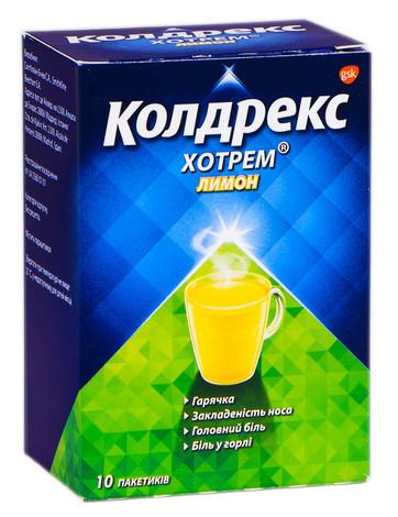 Колдрекс Хотрем зі смаком лимону порошок для орального розчину 10 шт
