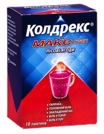 Колдрекс Максгрип зі смаком лісових ягід порошок для орального розчину 10 шт