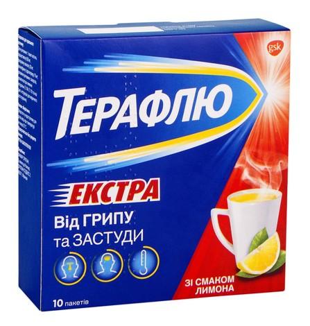 Терафлю Екстра зі смаком лимона порошок для орального розчину 10 пакетів