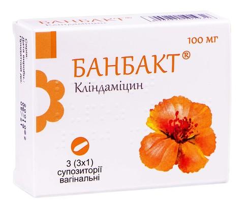 Банбакт супозиторії вагінальні 100 мг 3 шт